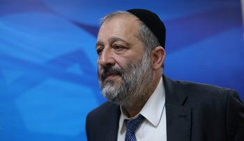 Interior Minister Arye Dery, April, 2018.