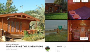 ILLUSTRATION: An Airbnb listing in the West Bank