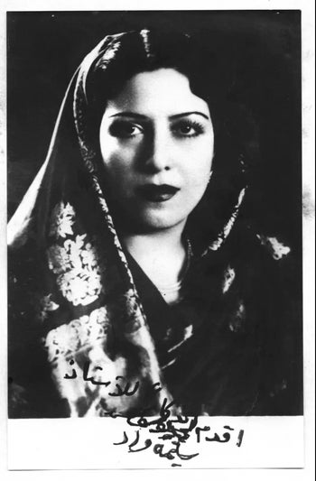 Salima Mourad. Recorded a huge number of songs (between 800 and 1,200), mainly in the 1920s and '30s