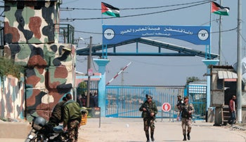 Hamas security forces stand guard at Erez border crossing into Israel, in Beit Hanun, in the northern Gaza Strip on March 26, 2017.