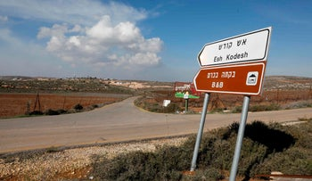 File photo: Road sign pointing towards an Airbnb apartment in the Esh Kodesh outpost, West Bank, November 20, 2018.