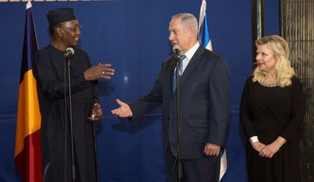 The Republic of Chad President Idriss Deby with Israeli Prime Minister Benjamin Netanyahu and his wife Sarah, before their dinner at the Prime Minister's residence in Jerusalem. Nov. 25, 2018
