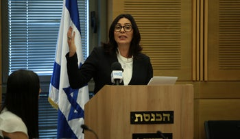 Miri Regev at her news conference on the cultural loyalty bill.