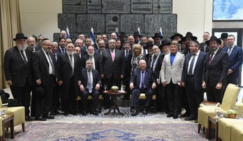 President Reuven Rivlin meets with the Conference of European Rabbis, Jerusalem, November 20, 2018.