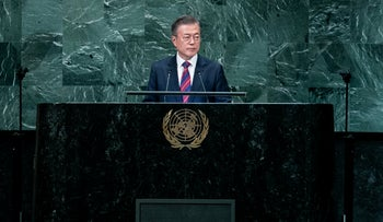 Moon Jae-in, South Korea's president, pauses while speaking during the UN General Assembly meeting in New York, U.S., on September 26, 2018.