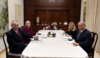 Benjamin and Sara Netanyahu dine with Milos and Ivana Zeman at the Prime Minister's Residence in Jerusalem.