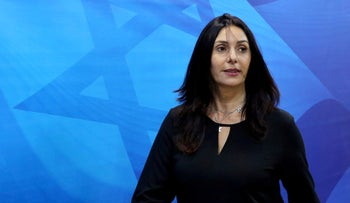 Israeli Culture Minister Miri Regev, Jerusalem, October 9, 2016.