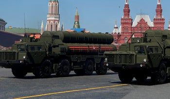 File Photo: S-400 systems in Red Square, Moscow, May 9, 2018.