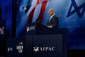 Prime Minister Benjamin Netanyahu at the AIPAC Policy Conference in Washington, March 2018.
