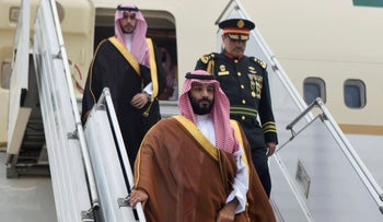 Saudi Arabia's Crown Prince Mohammed bin Salman arrives at in Buenos Aires to attend the G20 Summit, on Wednesday November 28, 2018.