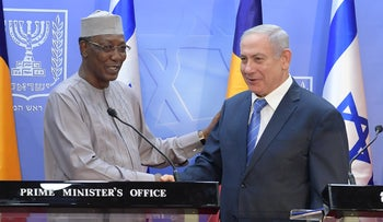 Prime Minister Benjamin Netanyahu with Chad President Idriss Déby in Jerusalem