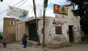 Posters showing Ibrahim Shreitah and  Uthman Labawda plastered on a building in Al-Mazra'ah al-Qibliyah. The two villagers were killed, another seven were wounded.