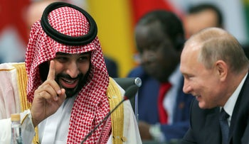 Saudi Crown Prince Mohammed bin Salman speaks with Russian President Vladimir Putin during the opening of the G20 leaders summit, Buenos Aires, Argentina, November 30, 2018.
