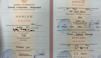 The Armenian medical certificates