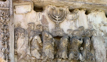 An image of the Arch of Titus in Rome. Roman forces commanded by Titus captured and destroyed Jerusalem in 70 C.E. during the Jewish revolt against Roman rule which began in 66.