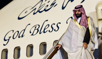 Saudi Crown Prince Mohammed bin Salman descends from his plane as he arrives at Algiers International Airport, southeast of the capital Algiers on December 2, 2018.