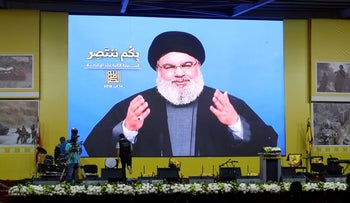 A broadcast of a speech given by Hezbollah Chief Hassan Nasrallah in Beirut, Lebanon, November, 2018.