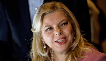 Sara Netanyahu tours the Smithsonian's National Museum of African American History and Culture in Washington, 2017.
