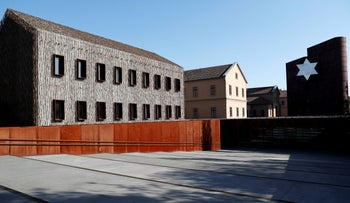 The new Holocaust museum called the House of Fates is pictured in Budapest, Hungary, October 15, 2018.