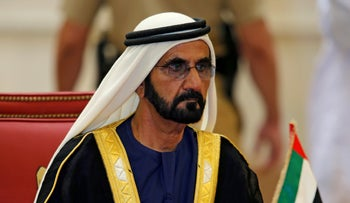 File photo: United Arab Emirates Prime Minister, Mohammed bin Rashid Al Maktoum attends the Gulf Cooperation Council's (GCC) 37th Summit in Manama, Bahrain, December 6, 2016