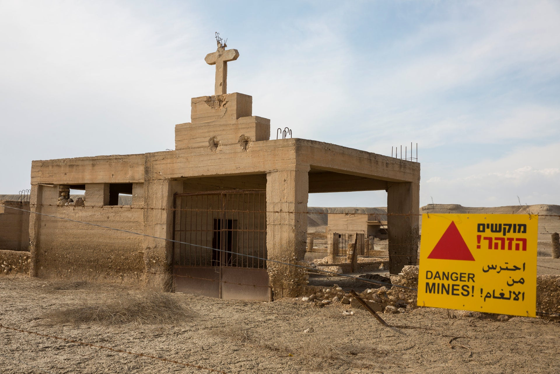 A general view shows an area recently cleared of mines and unexploded ordnance in a project to clear the area near Qasr Al-Yahud, a traditional baptism site along the Jordan River, near Jericho in the occupied West Bank, December 9, 2018.