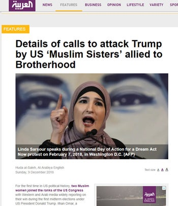 The Al Arabiya story on Linda Sarsour's links to the Muslim Brotherhood, December 9, 2018.