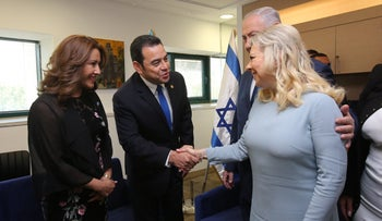 Israel Prime Minister Benjamin Netanyahu and his wife Sara Netnayahu with President of Guatemala Jimmy Morales and his wife Patricia Marroquin at the opening of the Embassy of Guatemala in Jerusalem, May 2018.