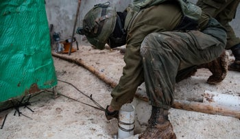 Israeli soldiers operating to destroy a third Hezbollah cross-border tunnel discovered on December 11, 2018.