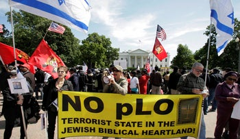Pro-Israel demonstrators protesting outside of the White House against the two-state solution, during Prime Minister Benjamin Netanyahu visit to Washington in 2009.