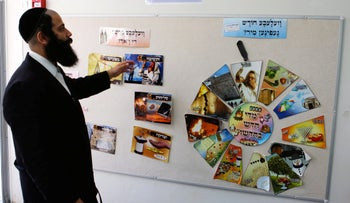 A teacher at an ultra-Orthodox school in Israel, where secular studies has long been a contentious issue. That has now spread to New York.