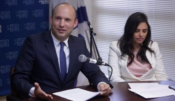 Education Minister Naftali Bennett and Justice Minister Ayeled Shaked on December 10, 2018.