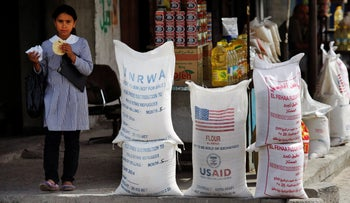File Photo: Sacks of flour, part of humanitarian aid by the United Nations Relief and Works Agency and USAID, Gaza City, June 6, 2010.
