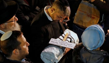 Relatives of Amichai and Shira Ish-Ran attend the funeral of their baby, who died after being delivered prematurely after Shira was wounded in a drive-by shooting by a Palestinian. Mount of Olives cemetery, Jerusalem. Dec 12, 2018
