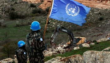 File photo: UN peacekeepers observe Israeli excavators working near the southern border village of Mays al-Jabal, Lebanon, December 13, 2018.