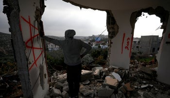 Partially-demolished family home of Ashraf Naalwa, who carried out the terror attack in Barkan, near Tulkarm December 17, 2018