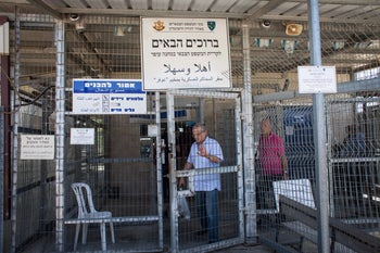 """A sign reading """"welcome"""" at the Ofer military court."""