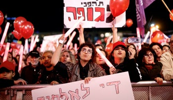 Protest in Tel Aviv calling for action in combating violence against women in December, 2019.