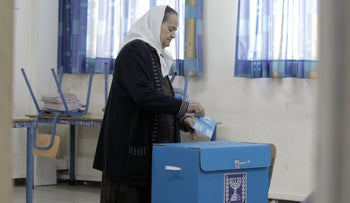 An Arab Israeli woman casts her vote at a polling station in the coastal city of Haifa, on March 17, 2015.