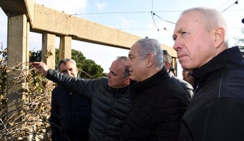 Prime Minister Benjamin Netanyahu with cabinet ministers briefed on Operation Northern Shield near Lebanese border, December 25, 2018.