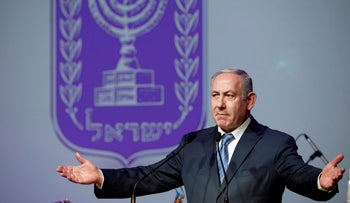 Prime Minister Benjamin Netanyahu speaks to members of the foreign media during the annual New Year's toast event in Jerusalem, December 12, 2018.