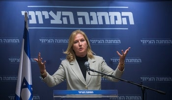 Opposition leader Tzipi Livni at a press conference, Jerusalem, December 24, 2018.