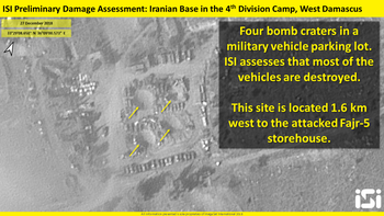 Satellite photos of the strike on Iranian targets in Syria, December 25, 2018.