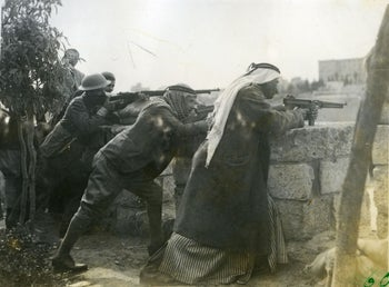 """Soldiers of the """"Holy Jihad,"""" Jerusalem, 1948; from the Ben-Zvi Institute show."""