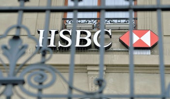 File photo: HSBC bank in Geneva, Switzerland, February 18, 2015.