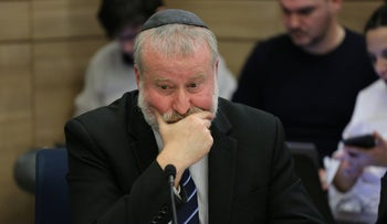 Attorney General Avichai Mendelblit attending a state audit committee meeting at the Knesset, Jerusalem, December 3, 2018.