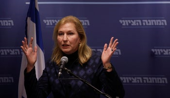 Opposition leader Tzipi Livni of Zionist Union at a party press conference, December 10, 2018.