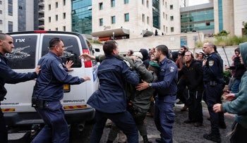 A protest outside of the Central District Court in favor of the suspects, Rishon LeZion, December 31, 2018.