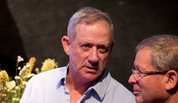 Former military chief Benny Gantz.