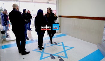 Jumana Ghunaimat, Jordan's minister for media affairs and communications and the government spokeswoman, walks over an Israeli flag painted on the floor of the headquarters of Jordan's professional unions in Amman, Jordan December 27, 2018.
