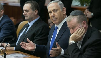 Prime Minister Benjamin Netanyahu (center) and Attorney General Avichai Mendelblit (right) at a meeting, Jerusalem, March 2, 2017.